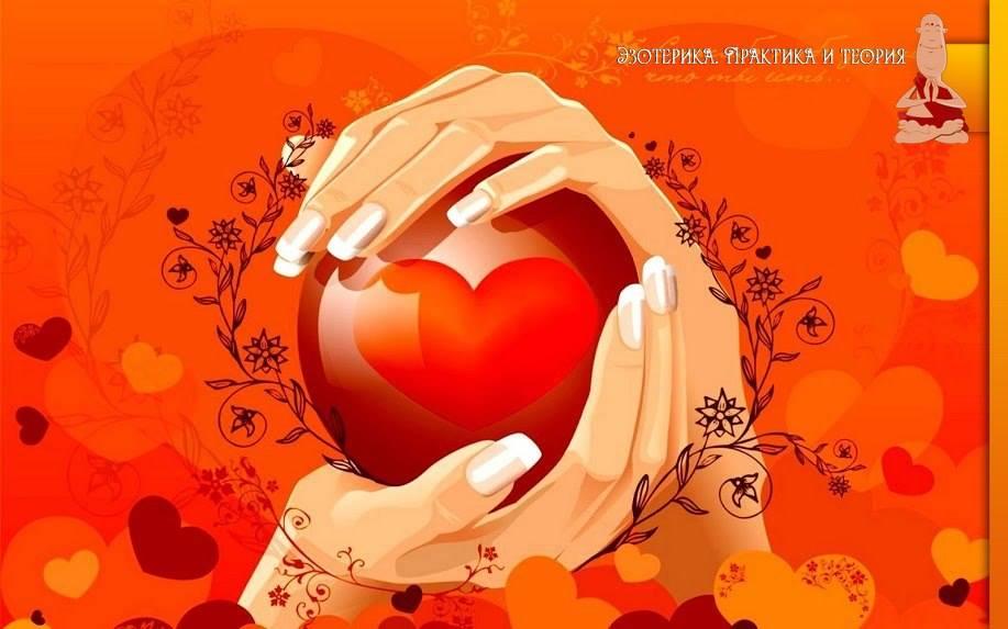 Сердце в ладошках  № 923349  скачать
