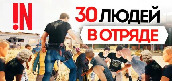 Топ-30 людей севастопольског…