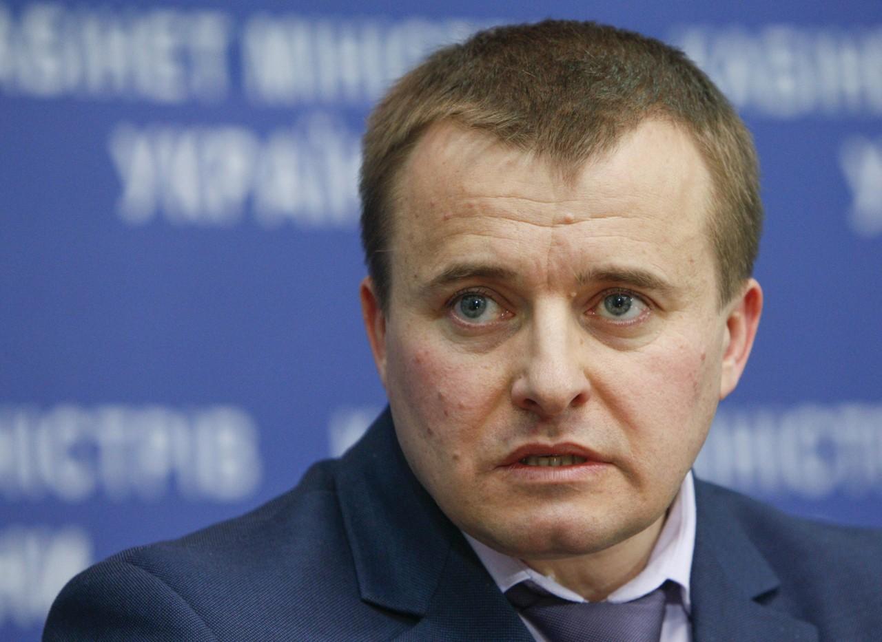Киев назвал адекватную цену …