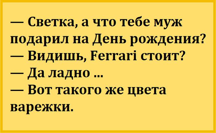 3180456_ro (700x430, 98Kb)