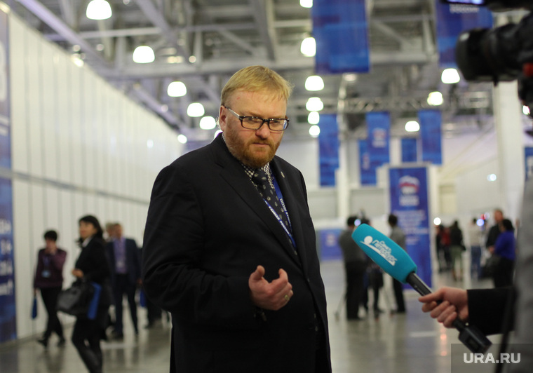«Бургер Кинг» призвал россиянок беременеть от звезд мирового футбола. Милонов раскритиковал пиар-акцию.