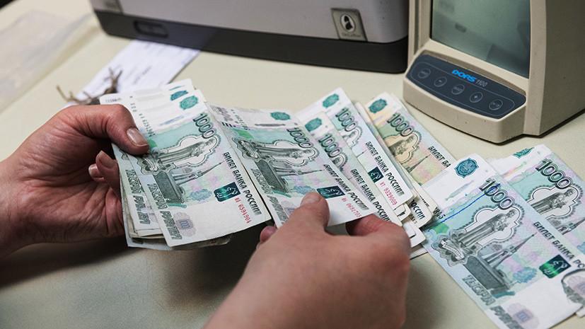 Курс доллара США опустился ниже 66 рублей. Аналитики считают, что наступило время подъёма курса российской валюты