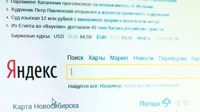 Что стало самым популярным в 2015 году по версии «Яндекса»