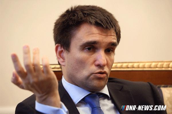Климкин: Украинцев не берут в ЕС из-за комплекса