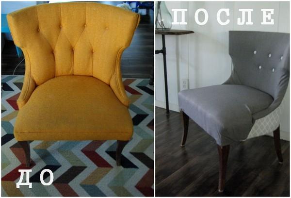 Как обновить кресло. Вторая жизнь мебели