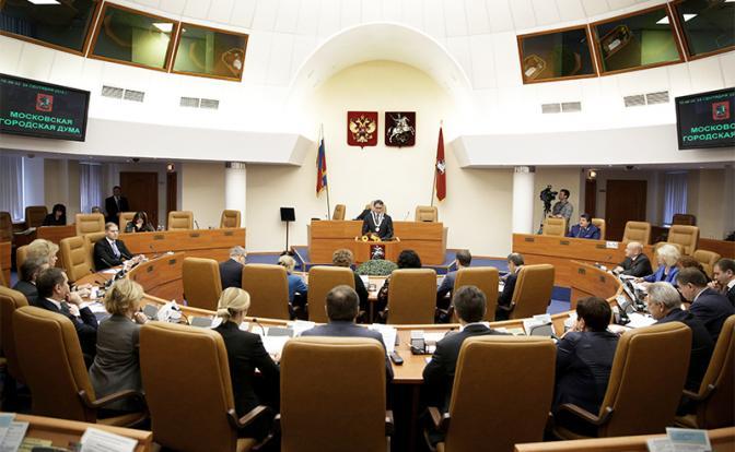 Депутаты Мосгордумы: Нам  много не надо – хватит 257 000 в месяц