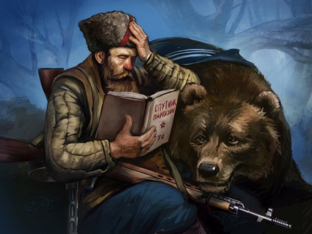 Русские - не вояки