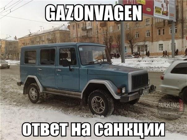 Gazonwagen