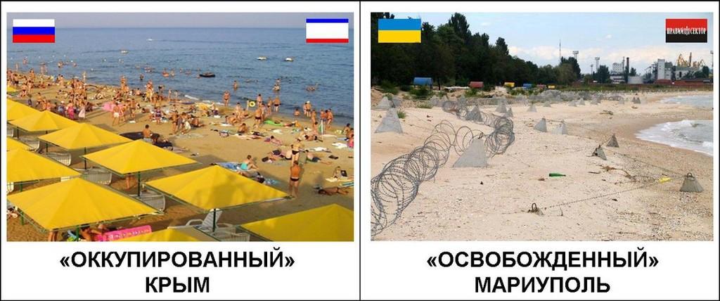 Почему украинцы едут отдыхать в Крым?