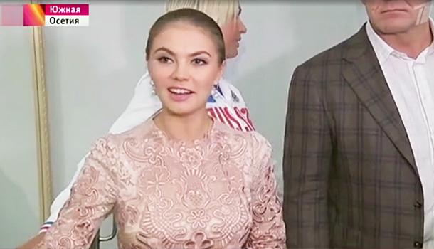 Алина кабаева фото сейчас 2016 главные актеры в фильме спасибо что живой