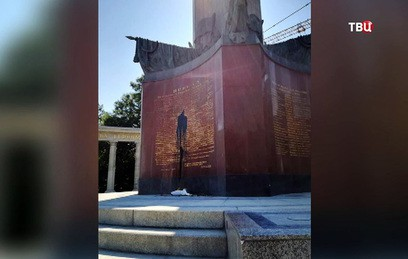 В центре Вены осквернили памятник советским солдатам