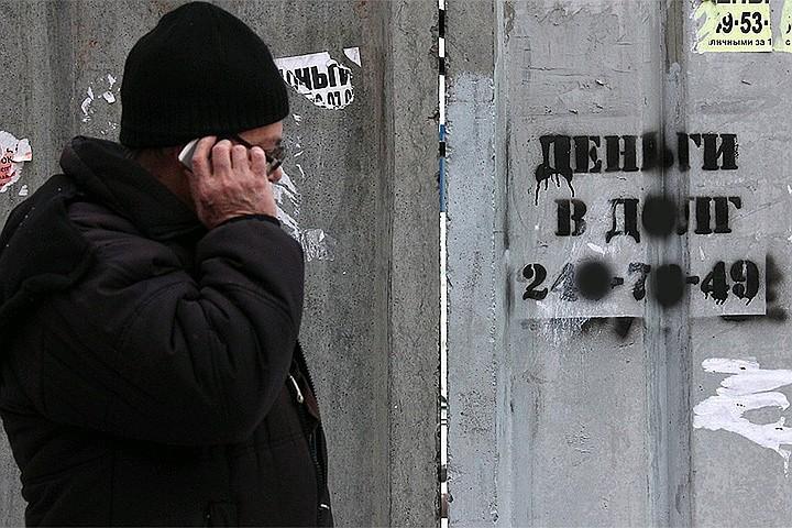 Россияне берут новые кредиты, чтобы погасить старые