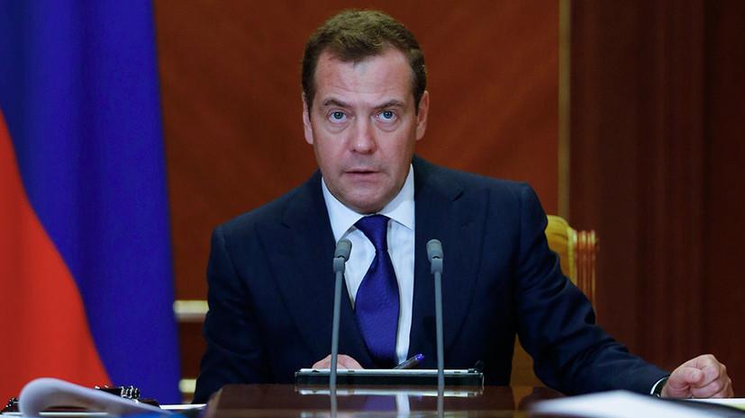 Дмитрий Медведев: рассказал,…