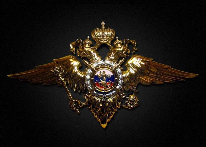 Мировые аналитики: Успех России в 2016 году обрушит запад