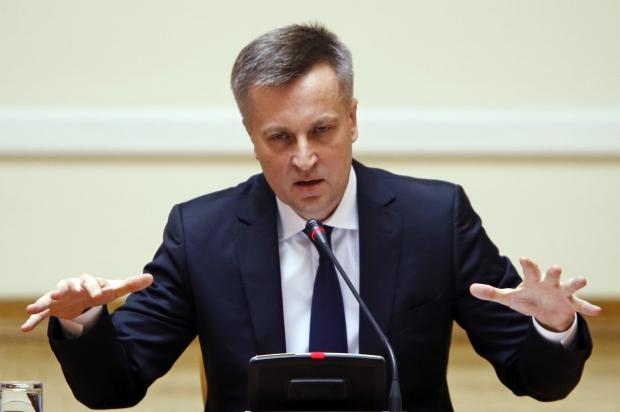 Наливайченко отбыл в США: бу…