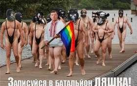 Ляшко объявил в розыск бойца «АТО» с вилами на голове