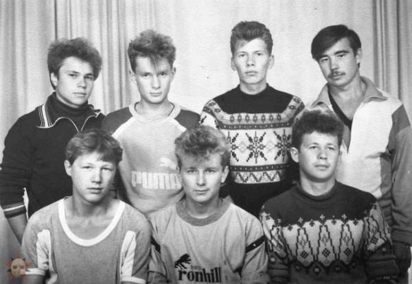 молодежь 90 х фото