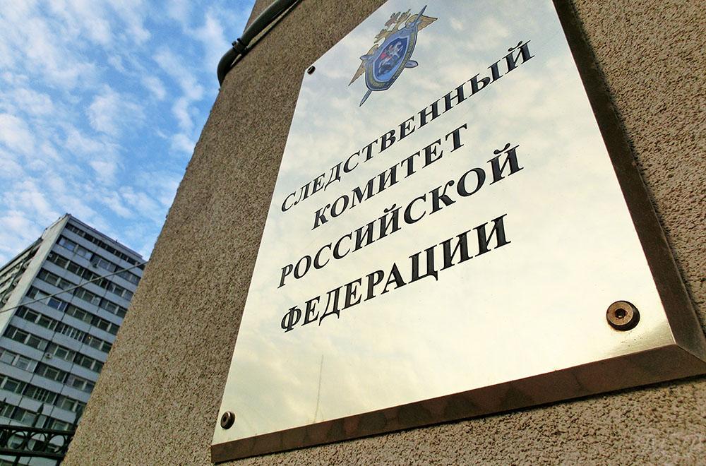 СК РФ расследует убийство киевскими карателями детей на Донбассе