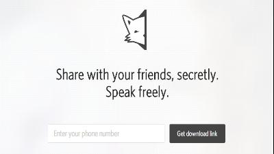 Анонимная соцсеть Secret зах…