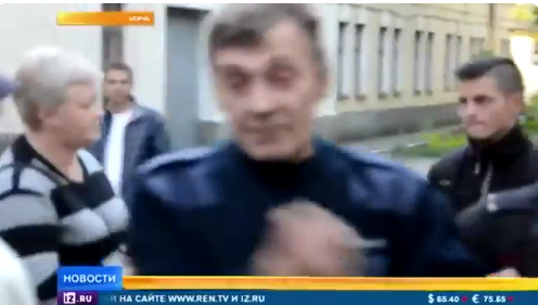 """Вести о теракте в Керчи: """"Мы…"""
