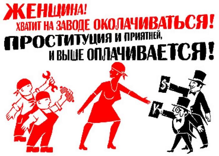 Спасительный законопроект политика Украины