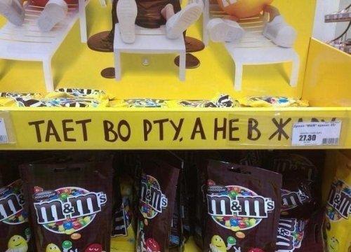 http://mtdata.ru/u24/photoD36C/20183020827-0/original.jpg