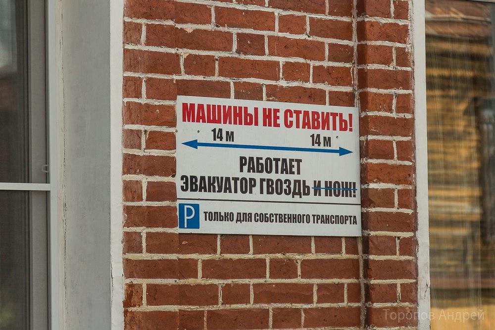 Люблю Россию! Город Владимир