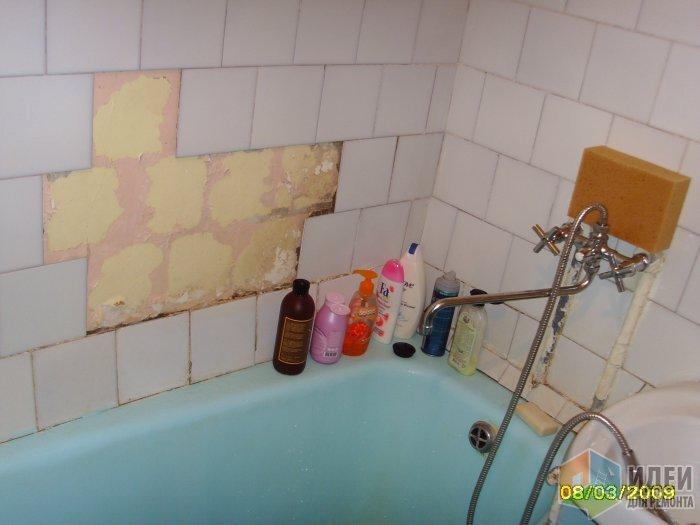 Ремонт стен в ванной комнате дешево