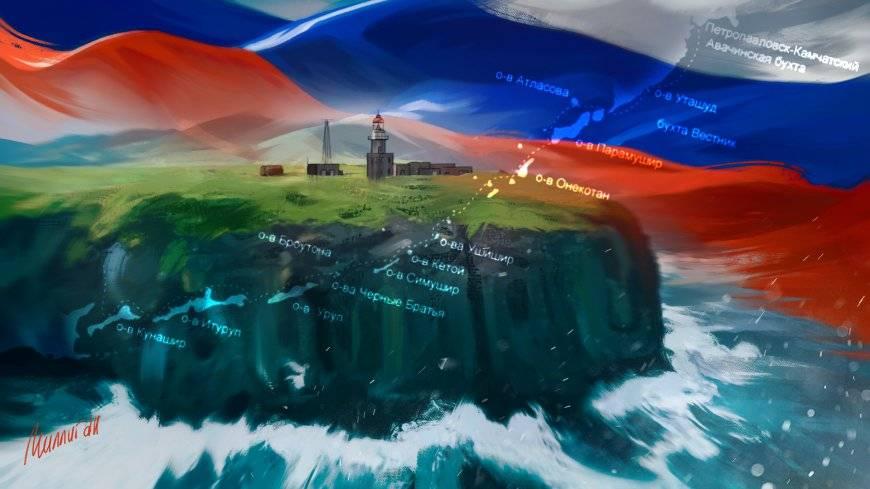 ИноСМИ о том, почему Путин не отдаст Курилы: на кону стоит слишком много