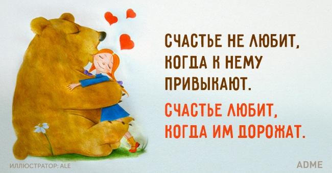 Счастье быть другом открытки