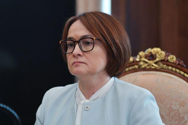 Набиуллина: 44% клиентов банков в РФ пользуются онлайн-банкингом