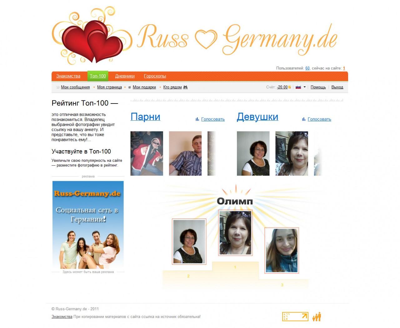 знакомств междунородный сайты