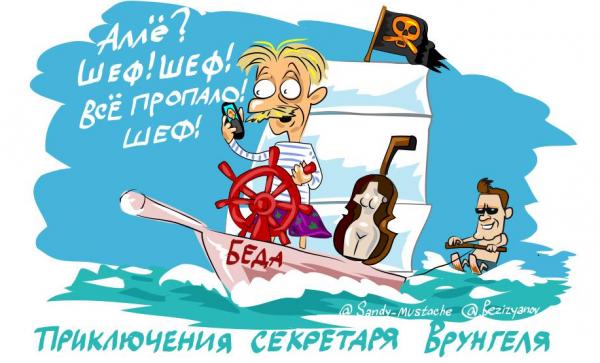 Опять Песков.)