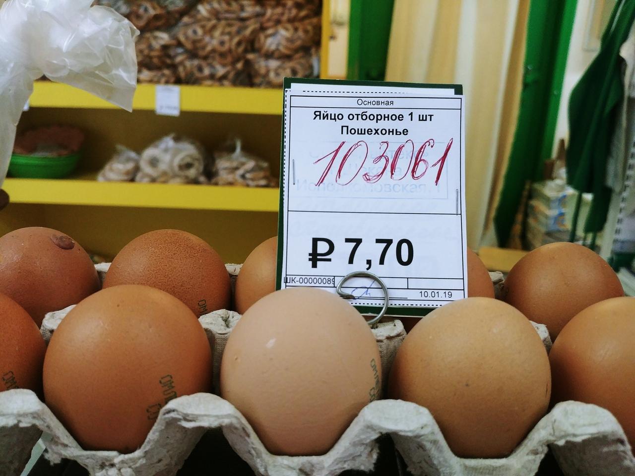 Яйца в вологодских магазинах стали продавать поштучно
