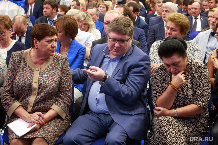 Пенсия депутата Госдумы упад…
