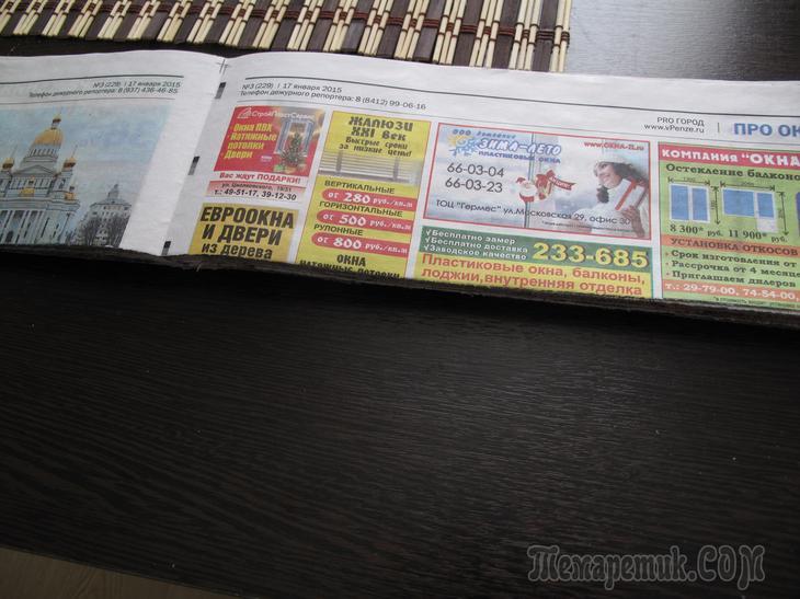 Плетем шедевры из газетных трубочек: мастер-класс