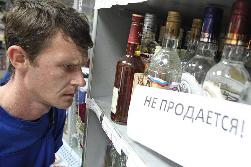 Магазины лишатся права торговать алкоголем