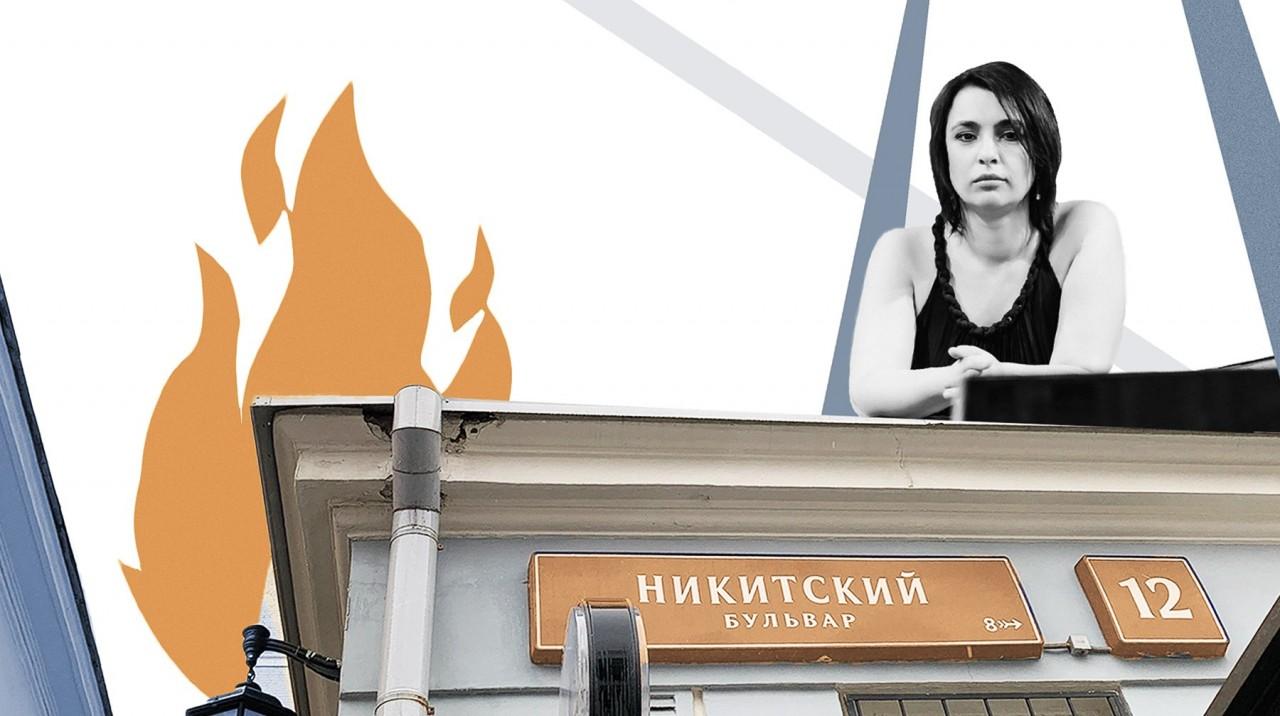 Звездные друзья Ксении Башмет потеряли ее след после пожара на Никитском