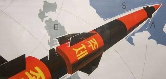 Россия ударила по Северной Корее
