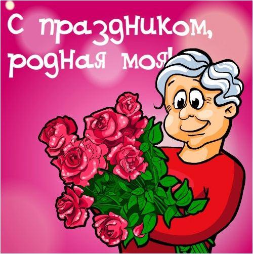 Поздравления с днем рождения Золовке Лучшие