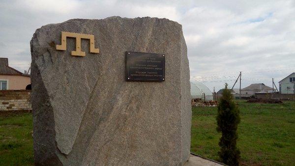«Родненькая наша!» — как я съездила на Украину и была удивлена действиями крымских татар