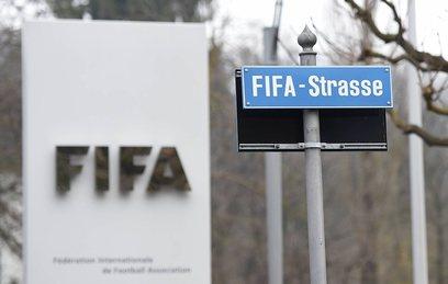 МИД прокомментировал арест чиновников ФИФА