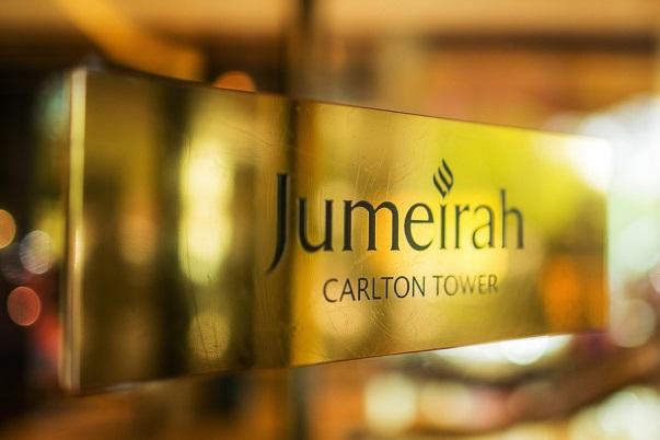 Посетите «Happily Ever After» в «Jumeirah Carlton Tower»