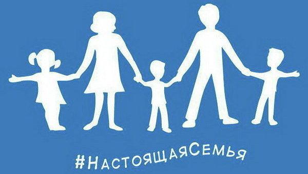 """СМИ: """"Единая Россия"""" разработала флаг гетеросексуалов"""