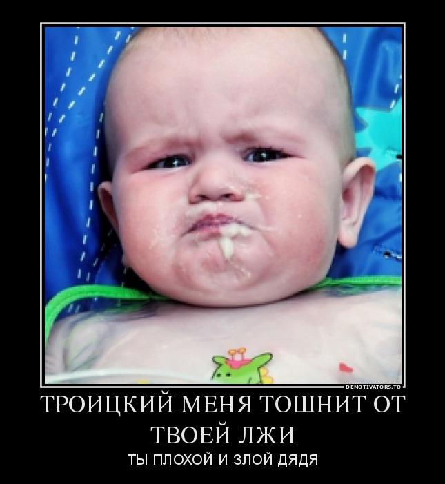 Ребенку девять месяцев