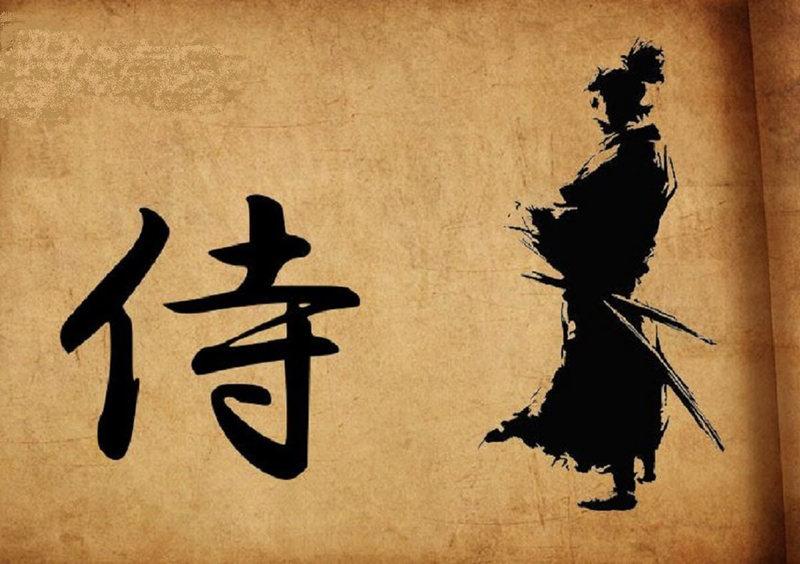 20 мудрых правил самурая, написанные 400 лет назад