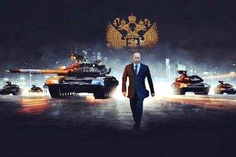 Новый сюрприз от Путина: Зап…
