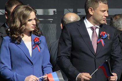 Вдова Захарченко будет кандидатом на выборах главы ДНР