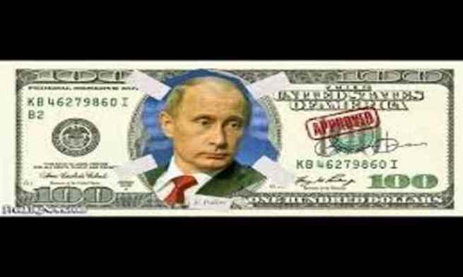 Путин и российский генерал предупреждают об обвале США 28 мая 2016 года, Америка может быть захвачена