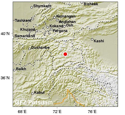 На востоке Таджикистана прои…
